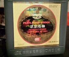 Pearl River Bridge Superior Dark soy sauce 60oz