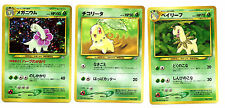 Pokemon Neo 3 card lot 152 153 154 Japanese Chikorita Bayleef Meganium nm/m 1999