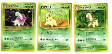 Pokemon Neo 3 card lot 152 153 154 Japanese Chikorita Bayleef Meganium nm/m 1999
