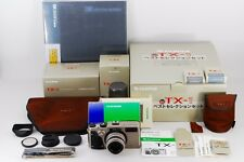 【ALL BOX NEAR MINT】 Fujifilm TX-1 Limited Best Selection Set From Japan #1483