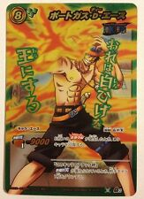 One Piece Miracle Battle Carddass OP01 Omega Rare 02