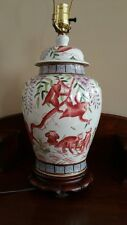 Beautiful Hand Painted Porcelain Asian Table Lamp With Monkeys