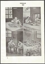 India 1948 print Hindu Eating Sins FLESH LIQUOR EATING FROM A COMMON PLATE etc Ӝ