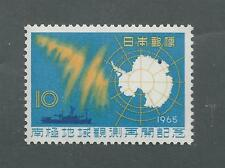 JAPAN # 857 MNH ANTARCTIC EXPEDITION