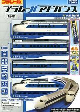 Tomy Plarail Advance AS-01 JR Japan Shinkansen Bullet Pla Rail Train Series 0