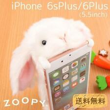 Simasima ZOOPY Plush Soft Case Cover for iPhone 6s Plus / 6 Plus (White Rabbit)