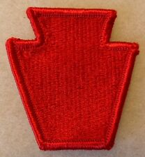 PENN NATIONAL GUARD 28TH INFANTRY DIVISION COLOR MERROWED EDGE