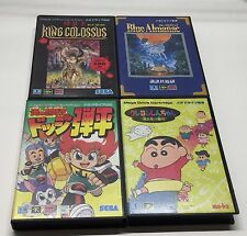 Four CIB Sega Mega Drive Games BLUE ALMANAC King Colossus DODGE DANPEI Crayon