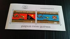 PAPUA NEW GUINEA 1975 SG MS296 INDEPENDENCE MNH
