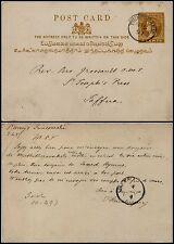BRITISH CEYLON - QUUEN VICTORIA POST CARD 2 CENTS Trincomalie 5.4.1897