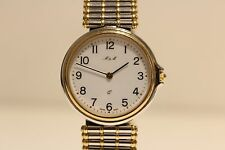 "VINTAGE SWISS NICE CLASSIC GOLDEN AND SILVER TONE MEN'S LADIES QUARTZ WATCH""M&M"""
