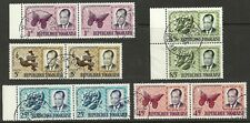Togo Togolaise - 1964 - T1 - National Association - Flowers - Set Cpl - Used