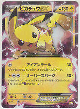 Pokemon Card XY Legendary Holo Collection Pikachu-EX 008/027 RR CP2 1st Japanese