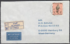 1990 UAE Cover SHARJAH to Germany, Coat of arms Crest [cm773]
