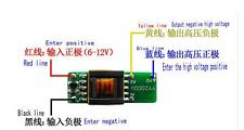DC 6V-12V 1000V 1500V High-voltage Power Boost Generator transformer Board