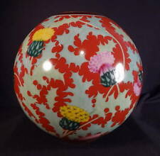 1880's Vibrant Thistle & Gold Tracery Decorated Kero Oil GWTW Parlor Ball Shade
