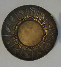 Vntg Chinese New Year Animal Zodiac Astrology Sign Solid Brass Trinket Bowl Dish