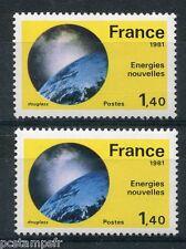 FRANCE  1981, VARIETE de COULEUR, timbre 2128, TERRE et SOLEIL, neuf**