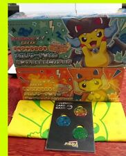 Pokemon Card Special Box Pikachu Cosplay Charizard + coin set Dracaufeu X & Y