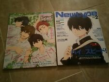 Free! High Speed Starting Days Newtype and Pash! February 2016 Magazines