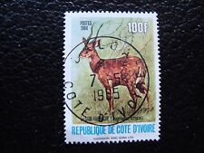 COTE D IVOIRE - timbre yvert/tellier n° 701A obl (A28) stamp (Y)