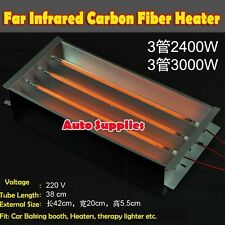 3000W Spray/Baking booth Infrared Carbon Fiber Paint Curing heating Lamp Heater