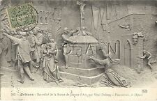 French Photo Image PC- Joan of Arc- Jeanne d Arc- In Front of Cross- 1905-1917