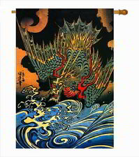 Japanese Dragon Flag 28x40 Banner Garden Ocean Beach Tattoo Art