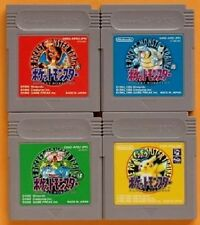 Nintendo Gameboy Pokemon Green / Red / Pikachu / Blue set Pocket monsters GB