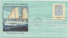 US FDC 2002 Heritage of Hawaii Fleetwood Full-Envelope Cachet Very Attractive!  