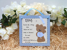 G03 Personalised Baby Girl or Boy 1st, 2nd, 3rd, 4th, 5th Birthday Gift Plaque