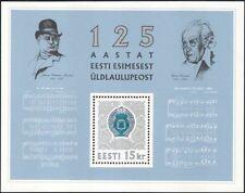Estonie 1994 song festival/chansons/choeur/musique/chant/emblèmes/art 1v m/s (ee1098)