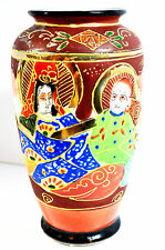Vintage Satsuma Japan Hand Painted Vase