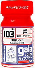 GAIA COLOR 103 Fluorescent Red GUNDAM MODEL KIT LACQUER PAINT 15ml NEW Free Ship