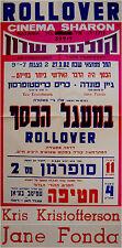 "1982 Israel ""ROLLOVER"" Movie FILM POSTER Hebrew KRISTOFFERSON JANE FONDA PAKULA"