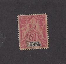 """ST PIERRE & MIQUELON - 75 - USED - 1892 - """"NAVIGATION AND COMMERCE"""""""