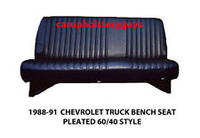 CHEVROLET TRUCK STANDARD CAB TRUCK FACTORY REPLACEMENT FRONT SEAT COVERS 1988-91
