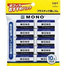 Tombow Eraser MONO PE01 10 pcs Set Pack JCA-061 japna import