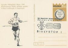 Poland postmark BIALYSTOK - sport Olympic