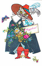 1986 RARE Cat in the boots flowers by Kanisheva old Russian Soviet postcard