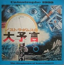 Tomita Catastrophe: 1999 'The Prophecies Of Nostradamus' OST LP Contempo records