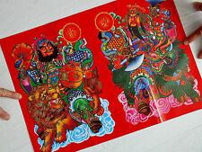 4 CHINESE PROTECTION GOD LION BANNER POSTER DOOR WALL PICTURE NEW YEAR PARTY A5