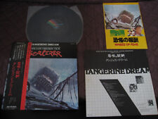 Tamgerine Dream OST Sorcerer Japan Vinyl LP w OBI & Film Program Wages of Fear