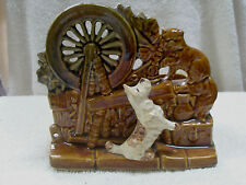 Vintage McCoy Planter Dog on Stone Steps by Spinning Wheel