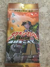 Pokémon Neo Discovery (Japanese) Booster Pack