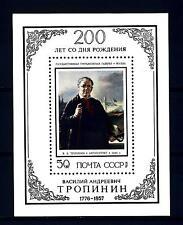 URSS - RUSSIA - BF - 1976 - 200° della nascita di V.A. Tropinin (1776 - 1857)