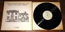 COURTYARD MUSIC GROUP ~ JUST OUR WAY ~ ORIGINAL PRIVATE LP 1974 W/ INSERTS MINT