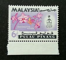 Malaysia Definitive Orchids 1965 Flower 6c (stamp MNH *Error *Black Color Smudge