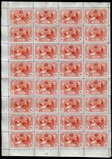 SPAIN EDIFIL# SR1-6 MICHEL# A1a-f MADRID 1907 MNH FULL SHEETS OF 32 AS SHOWN