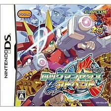Used Nintendo DS Rockman ZX Advent Japan Import (Free Shipping)